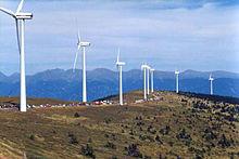 220px-Tauernwindpark