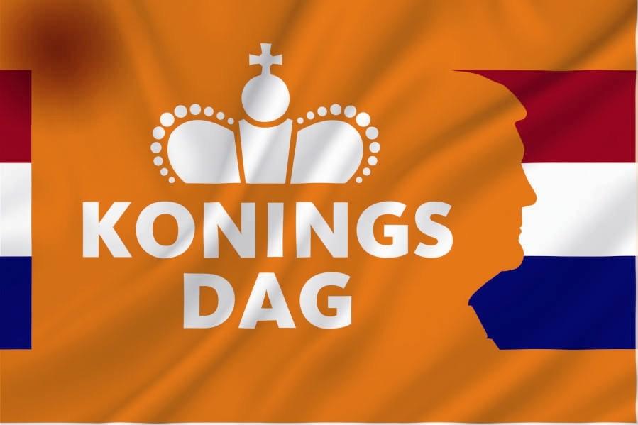بالفيديو : مع اقتراب يوم الملك في هولندا يجب ان تقرأ هذه المقالة